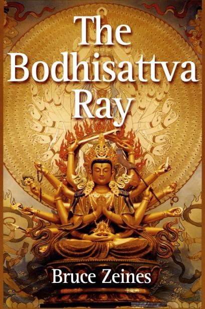 TheBodisattvaRay